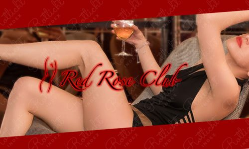 Red Rose Club